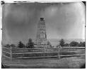 Groveton, Virginia. Monument on battlefield of Groveton